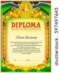 sport diploma template in green ... | Shutterstock .eps vector #597497645