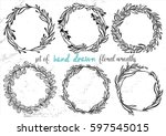 set of hand drawn floral... | Shutterstock .eps vector #597545015