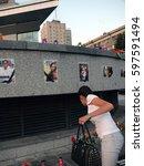 kharkov  ukraine   july 24 ... | Shutterstock . vector #597591494