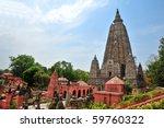 stupa : Landmarks of Buddhism in India - stock photo