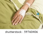 in hospital - stock photo