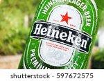 kherson  ukraine   july 20 ... | Shutterstock . vector #597672575