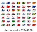 mix flags | Shutterstock . vector #59769268