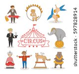 circus line art design... | Shutterstock .eps vector #597828914