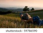 closeup view of mature man... | Shutterstock . vector #59786590