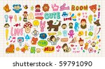 funny cartoon icon | Shutterstock .eps vector #59791090