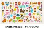 funny cartoon icon | Shutterstock .eps vector #59791090