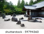A View Of The Zen Garden Of Th...