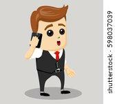 business motivation leadership. ... | Shutterstock .eps vector #598037039
