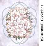 floral highly detailed hand... | Shutterstock .eps vector #598084445