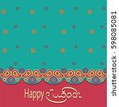 festival of ugadi. paisley.... | Shutterstock .eps vector #598085081