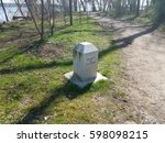 old boundary marker in... | Shutterstock . vector #598098215
