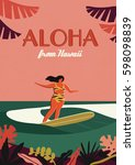 retro hawaii aloha surf poster | Shutterstock . vector #598098839