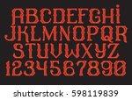 decorative vintage font time... | Shutterstock .eps vector #598119839