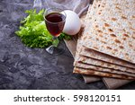 concept of traditional jewish... | Shutterstock . vector #598120151