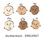 vector kids faces. | Shutterstock .eps vector #59814967