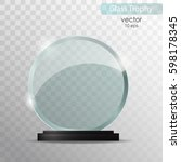 glass plate. glass trophy award.... | Shutterstock .eps vector #598178345