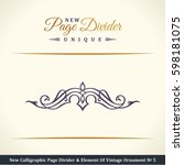 calligraphic page divider and... | Shutterstock . vector #598181075