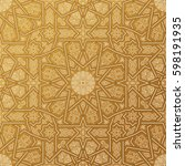 seamless islamic moroccan... | Shutterstock . vector #598191935