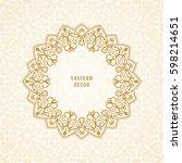 oriental raster ornament.... | Shutterstock . vector #598214651