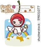 cartoon baby fruit 14   Shutterstock .eps vector #59831077