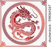 illustration of traditional... | Shutterstock .eps vector #598364267