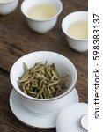 china tea | Shutterstock . vector #598383137