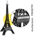 eiffel tower illustration with... | Shutterstock .eps vector #59838799