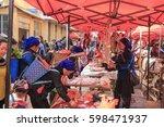 yuanyang  china   february 21 ... | Shutterstock . vector #598471937