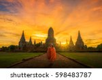 Monk Walking At Ayutthaya...