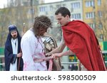 gora kalwaria  poland   april...   Shutterstock . vector #598500509