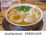 delicious japanese chashu ramen ... | Shutterstock . vector #598501349