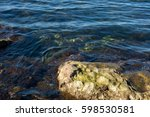 crimea sea landscapes | Shutterstock . vector #598530581