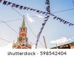 Spasskaya Tower Kremlin Moscow...