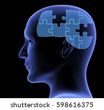 memory loss. human profile and... | Shutterstock . vector #598616375