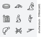 figure icon. set of 9 figure... | Shutterstock .eps vector #598661681