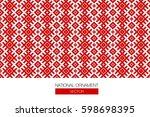 slavic red and belarusian... | Shutterstock .eps vector #598698395