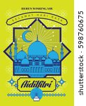 raya greeting template islamic... | Shutterstock .eps vector #598760675