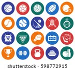collection of round icons  sport | Shutterstock .eps vector #598772915