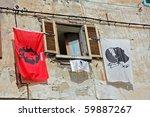 Постер, плакат: Revolutionary flags