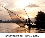 Silhouette Of A Fisherman...