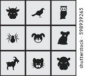 set of 9 editable animal icons. ... | Shutterstock .eps vector #598939265