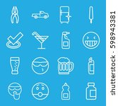 cool icons set. set of 16 cool... | Shutterstock .eps vector #598943381