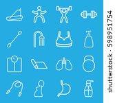 body icons set. set of 16 body...   Shutterstock .eps vector #598951754
