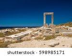Apollo Temple Entrance  Naxos...