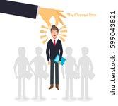 recruitment | Shutterstock .eps vector #599043821