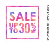 sale banner with a bright... | Shutterstock . vector #599051591