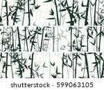 bamboo forest set. nature.... | Shutterstock .eps vector #599063105