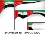 abstract uae flag  emirates... | Shutterstock .eps vector #599084207