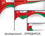 abstract oman flag  sultanate... | Shutterstock .eps vector #599084924